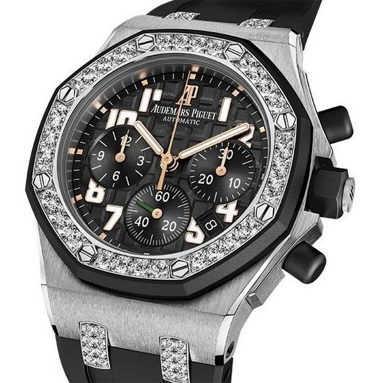 Audemars Piguet Royal Oak Offshore Ladyca Chronograph